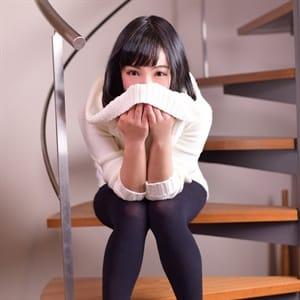 穂波(ほなみ)【純真無垢な可愛い系】 | 新宿泡洗体ハイブリッドエステ(新宿・歌舞伎町)
