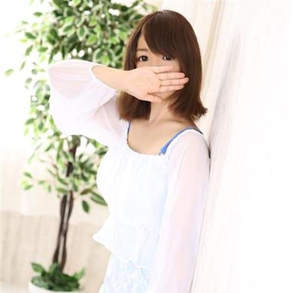 結衣(ゆい)【元エステティシャン】 | 新宿泡洗体ハイブリッドエステ(新宿・歌舞伎町)