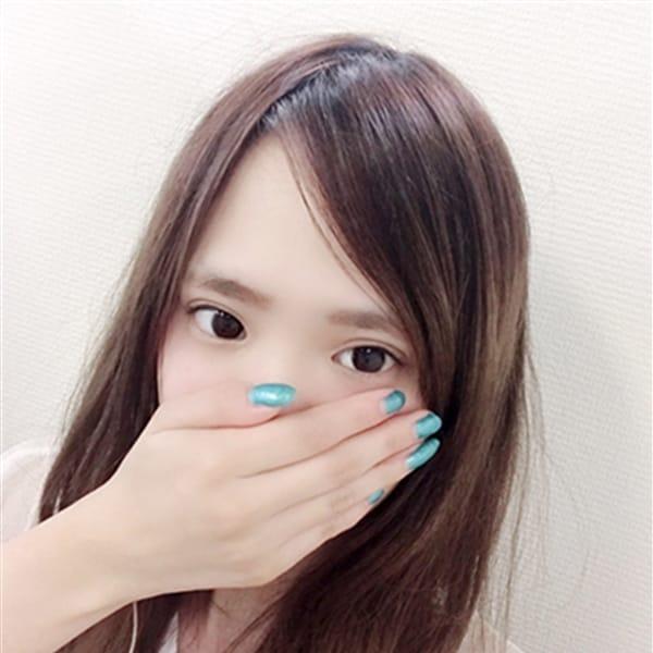 姫(ひめ)【特A級可愛い系美少女】 | 新宿泡洗体ハイブリッドエステ(新宿・歌舞伎町)