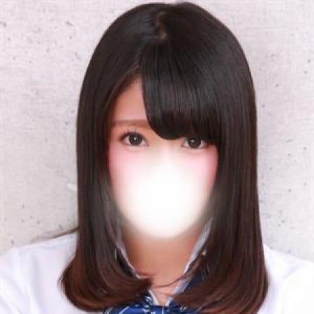 みな【【正統派SSS級美少女】】 | クラスメイト 品川校(五反田)