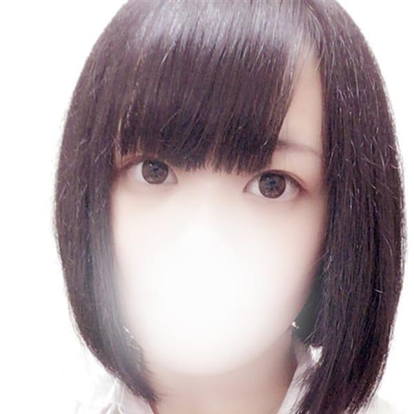 よう【【ロリカワEカップ】】 | クラスメイト 品川校(五反田)