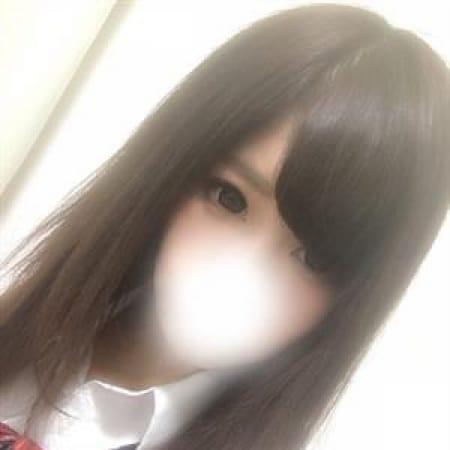 うらら【【ミニマム妹系×アイドル】】 | クラスメイト 品川校(五反田)