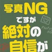 ことり | クラスメイト 品川校(五反田)