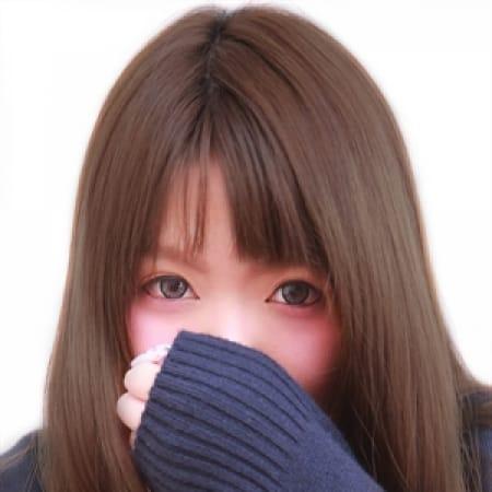 ゆみな【【清楚系極上ルックス】】 | クラスメイト 品川校(五反田)