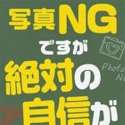 らい【】|$s - クラスメイト 品川校風俗