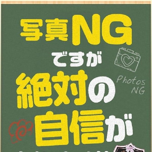 らい【完全業界未経験・激カワフェイス】 | クラスメイト 品川校(五反田)