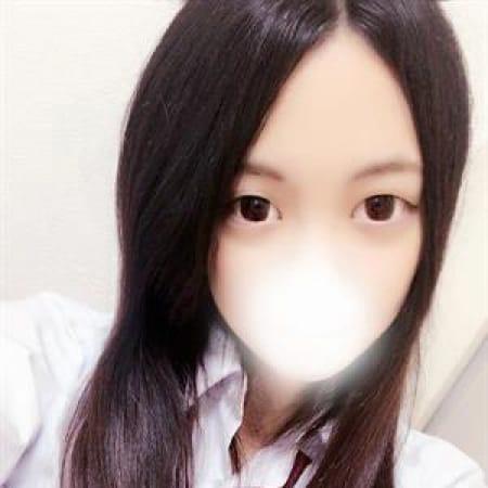 ちか【清楚スレンダー美少女】 | クラスメイト 品川校(五反田)