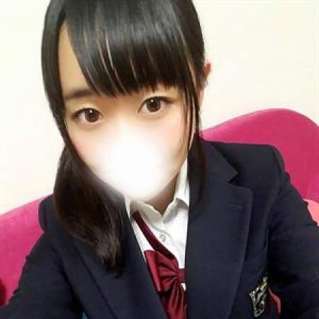 ゆのあ【ミニマム☆黒髪ロリ系】 | クラスメイト 品川校(五反田)