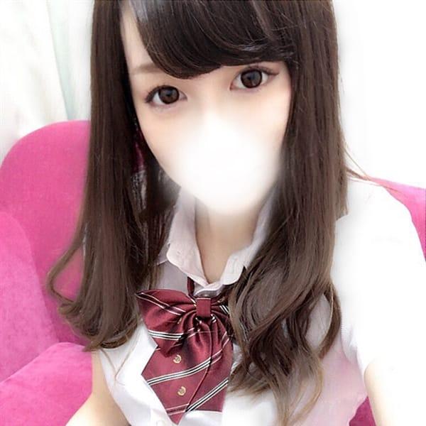 けい【キレカワ美少女★細身】 | クラスメイト 品川校(五反田)