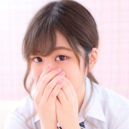 さおり【【完全業界未経験】】 | クラスメイト 品川校(五反田)