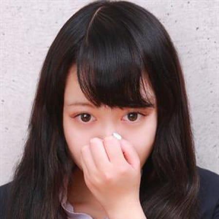 みみ【【Gカップ】【おっとり癒し系】】 | クラスメイト 品川校(五反田)