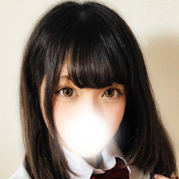 かんな【【完全アイドルフェイス】】 | クラスメイト 品川校(五反田)