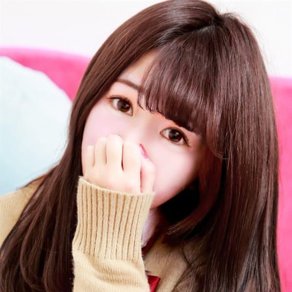 ゆきな【【ロリキュート】【愛嬌抜群】】 | クラスメイト 品川校(五反田)