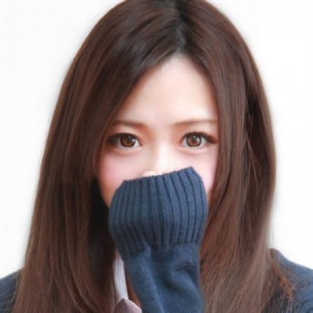 さえ【童顔のキレカワ美少女】 | クラスメイト 品川校(五反田)