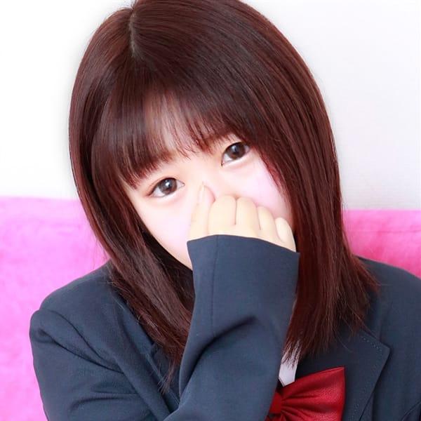みう【Gカップ ロリカワ Mっ娘】 | クラスメイト 品川校(五反田)