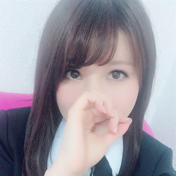 かな【完全業界未経験 パイパン美尻】 | クラスメイト 品川校(五反田)