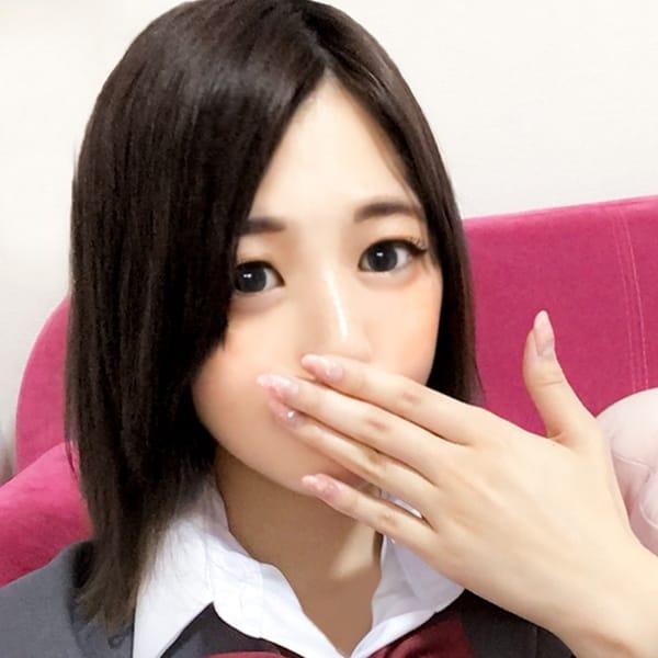 かこ【【キレカワお嬢様】】 | クラスメイト 品川校(五反田)