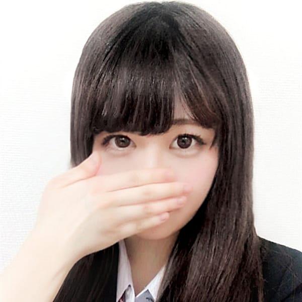 あいか【スタイル抜群天然お嬢様♪】 | クラスメイト 品川校(五反田)