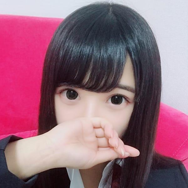 しろ【業界未経験★ミニロリ】 | クラスメイト 品川校(五反田)