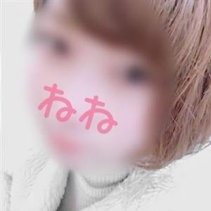 ねね【ロリエロ癒し系新人♪】 | Chloe(クロエ)(長岡・三条)