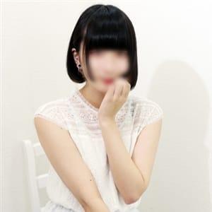 ふゆみ【新卒18歳専門学生】 | チェックイン素人厳選イメクラ女子大生とOL collection(池袋)