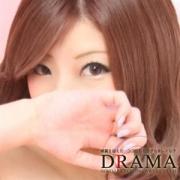 ドラマ◆なほ【色気抜群!Eカップ♪】|$s - DRAMA -ドラマ-風俗