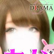 もか【抜群のスタイル♪】 | DRAMA -ドラマ-(仙台)