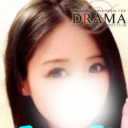 ゆいな【 ピュアな可愛い子♪】 | DRAMA -ドラマ-(仙台)