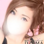 ドラマ◆らら【ロリカワ逸材です♪】|$s - DRAMA -ドラマ-風俗