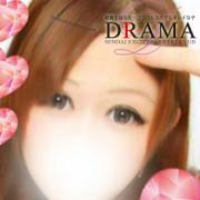 ドラマ◆りえ【ピュアな可愛い子♪】|$s - DRAMA -ドラマ-風俗
