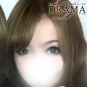 みき【大当たり確定♪】 | DRAMA -ドラマ-(仙台)
