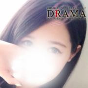ドラマ◆ゆうか【感度抜群の美少女♪】 | DRAMA -ドラマ-(仙台)