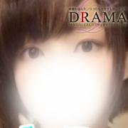 あみ【美巨乳の色白美人♪】 | DRAMA -ドラマ-(仙台)