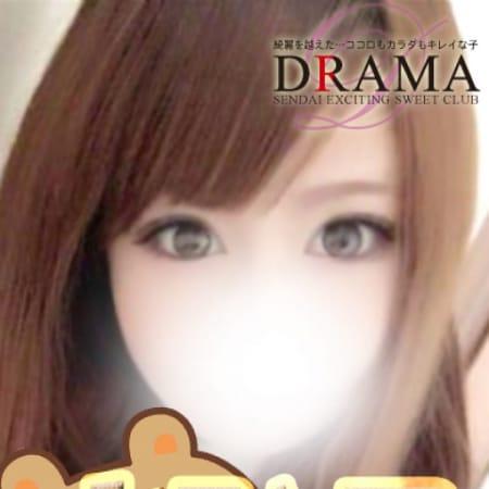 ドラマ◆まひろ【モデル級SSS美女♪】 | DRAMA -ドラマ-(仙台)