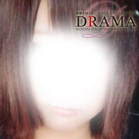 ひなた【若くて明るく可愛い♪】 | DRAMA -ドラマ-(仙台)