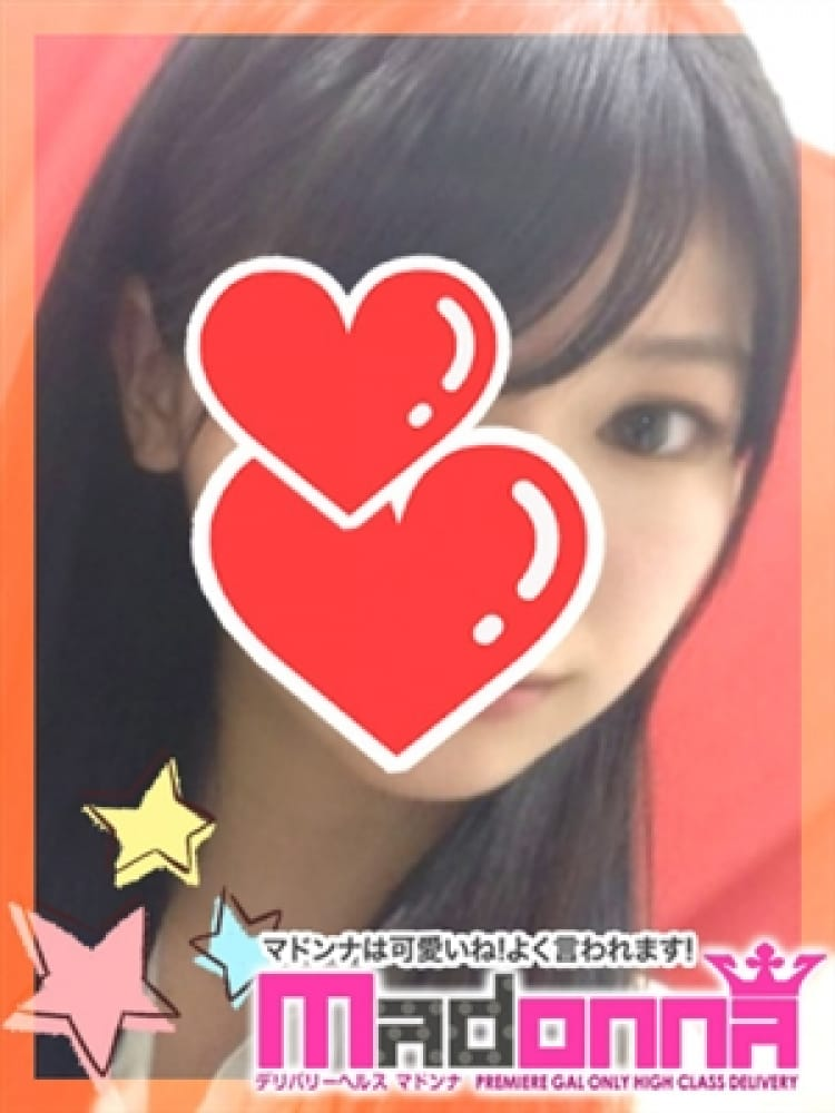 「こんばんわ!」02/14(水) 18:34 | アオイの写メ・風俗動画