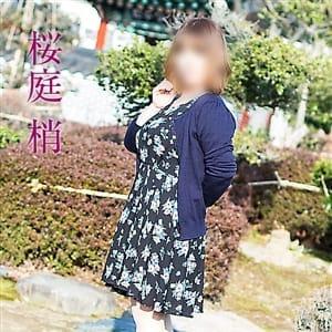 桜庭梢【Fカップ巨乳の誘惑♪】   五十路マダム金沢店(カサブランカグループ)(金沢)