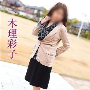 一木理彩子【エッチな癒し系マダム♪】 | 五十路マダム金沢店(カサブランカグループ)(金沢)