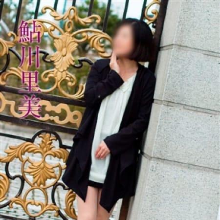 鮎川里美【清楚な仮面の裏側に・・・♪】 | 五十路マダム金沢店(カサブランカグループ)(金沢)
