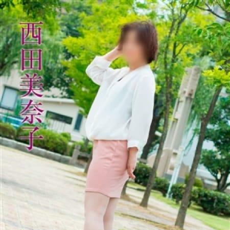 西田美奈子【エロスを秘めたプリティマダム♪】 | 五十路マダム金沢店(カサブランカグループ)(金沢)