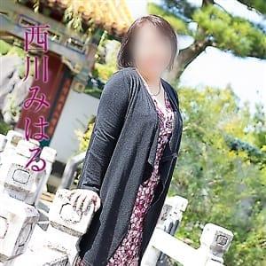 西川みはる【抱きしめたくなる四十路マダム♪】 | 五十路マダム金沢店(カサブランカグループ)(金沢)