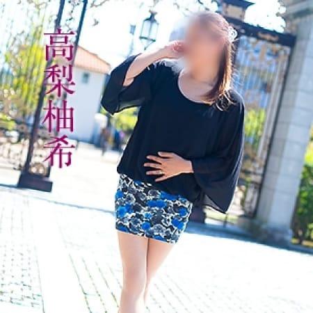 高梨柚希【ムッチリ色気の優しいマダム♪】 | 五十路マダム金沢店(カサブランカグループ)(金沢)