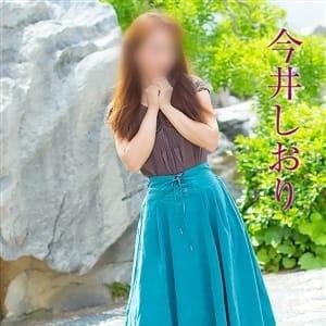 今井しおり【AF可能な純真マダム♪】 | 五十路マダム金沢店(カサブランカグループ)(金沢)