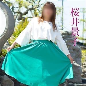 桜井景子【未経験!癒し系若妻♪】 | 五十路マダム金沢店(カサブランカグループ)(金沢)