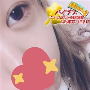 たえ☆【体験入店】 | 博多★バイブス(福岡市・博多)