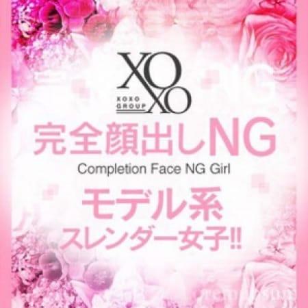 Ruka ルカ【【本日デビュー!!M美女!!】】 | XOXO Hug&Kiss 神戸店(神戸・三宮)
