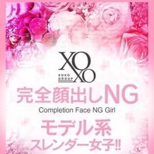Ena エナ【【本日デビュー!!】】 | XOXO Hug&Kiss 神戸店(神戸・三宮)