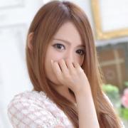 アヴリル | ピンクコレクション(梅田)