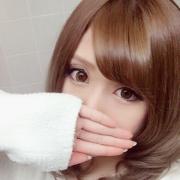 マオ | ピンクコレクション(梅田)