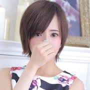 美空【ミソラ】 | ピンクコレクション(梅田)